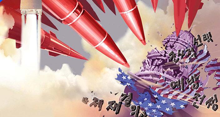 Carteles que amenazan con ataques de misiles contra EEUU