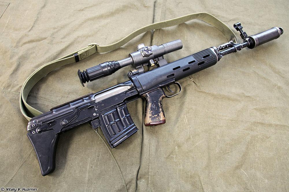 Un Fusil de Francotirador Acortado (SVU)