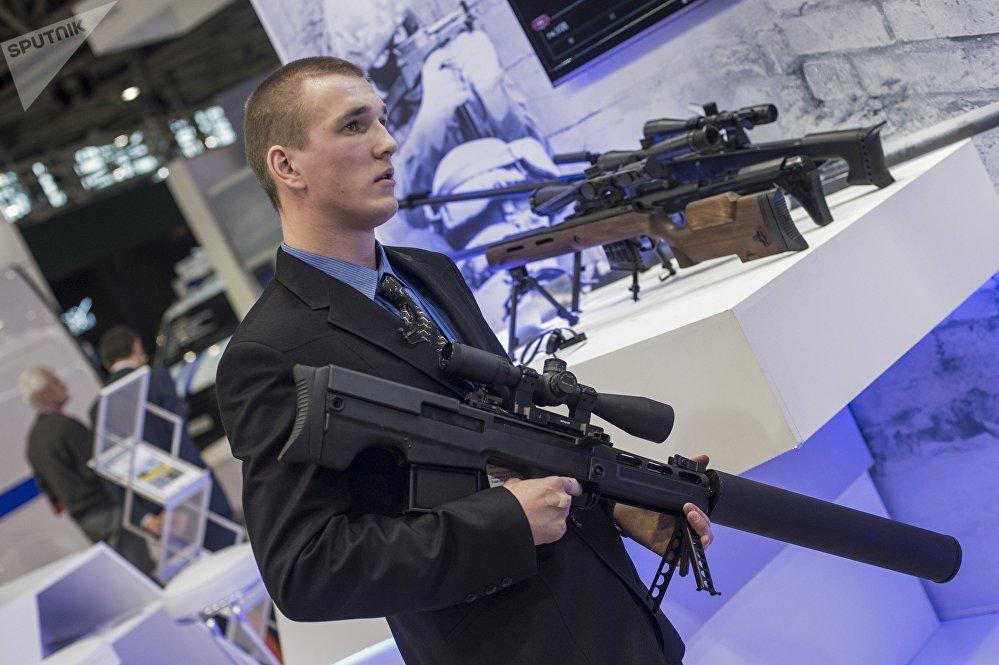 El Fusil de Francotirador Especial de Gran Calibre VSSK Vykhlop