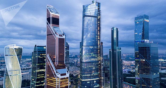 Centro Internacional de Negocios de Moscú Moscow City