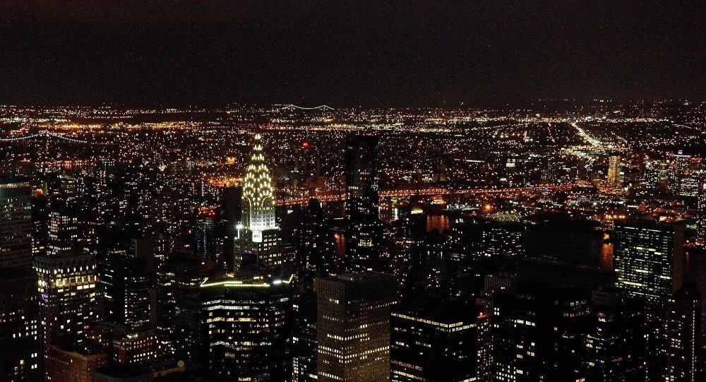La ciudad de Nueva York (archivo)