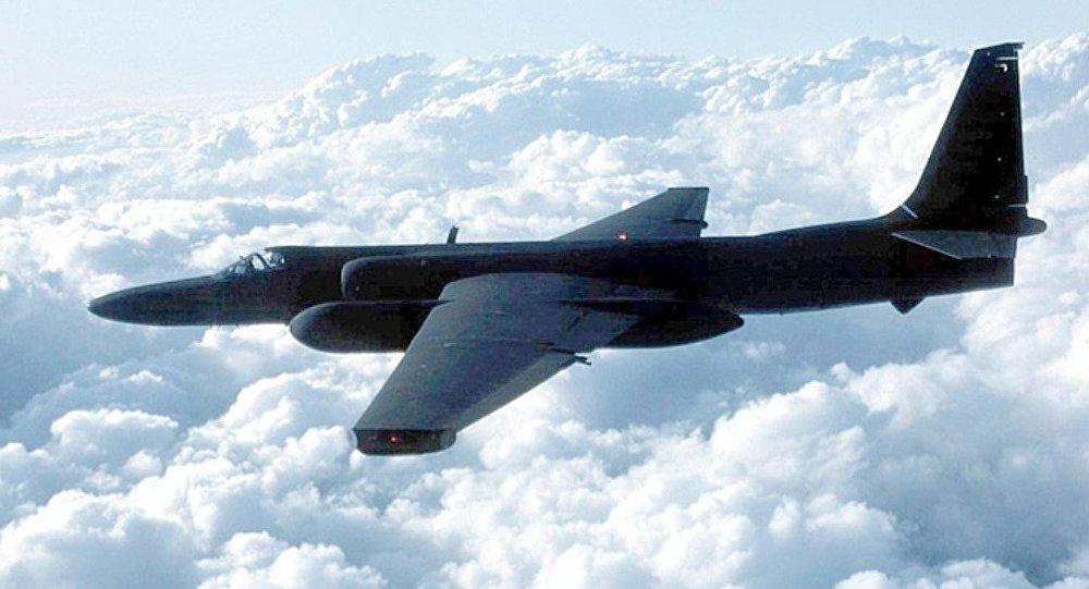 Lockheed U-2 (archivo)
