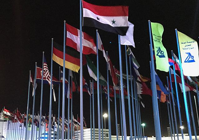 La 59ª Feria Industrial Internacional en Damasco, Siria