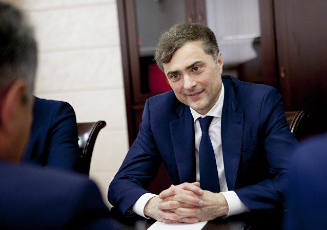 Vladislav Surkov, asesor presidencial ruso