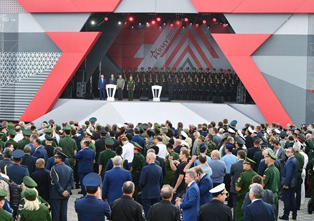Inauguración del Foro Army 2017