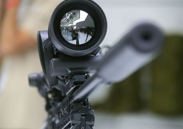 Un rifle