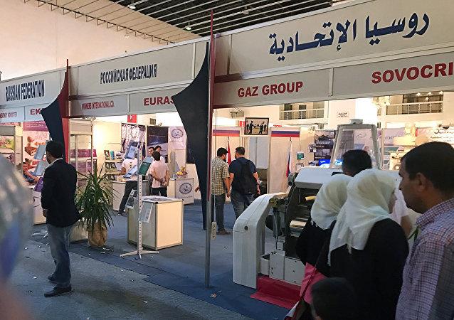 La 59ª Feria Internacional de Damasco