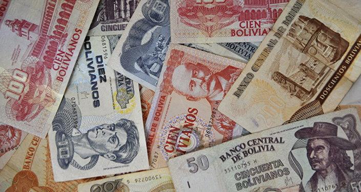 Bolivianos, moneda de Bolivia