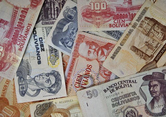 Bolivianos (archivo)