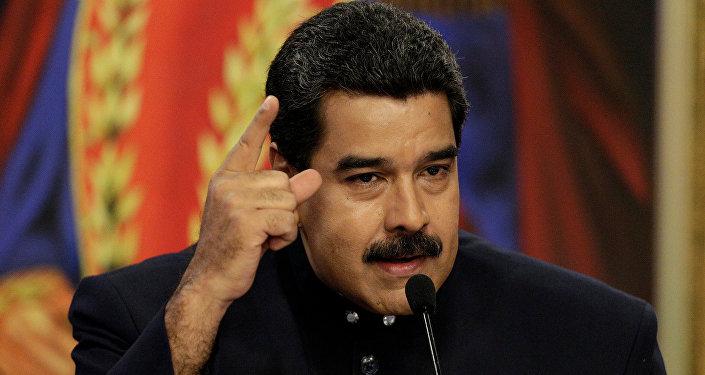 El FMI ya recibió los datos económicos oficiales entregados por Venezuela