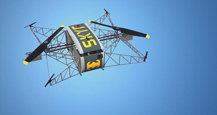 La aeronave no tripulada SKYF (captura de pantalla)