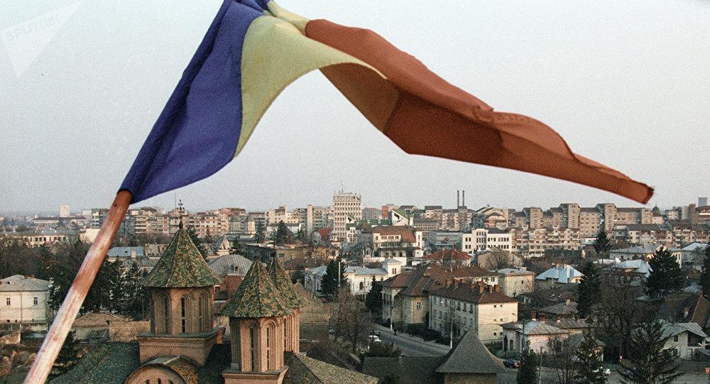 La bandera de Rumanía