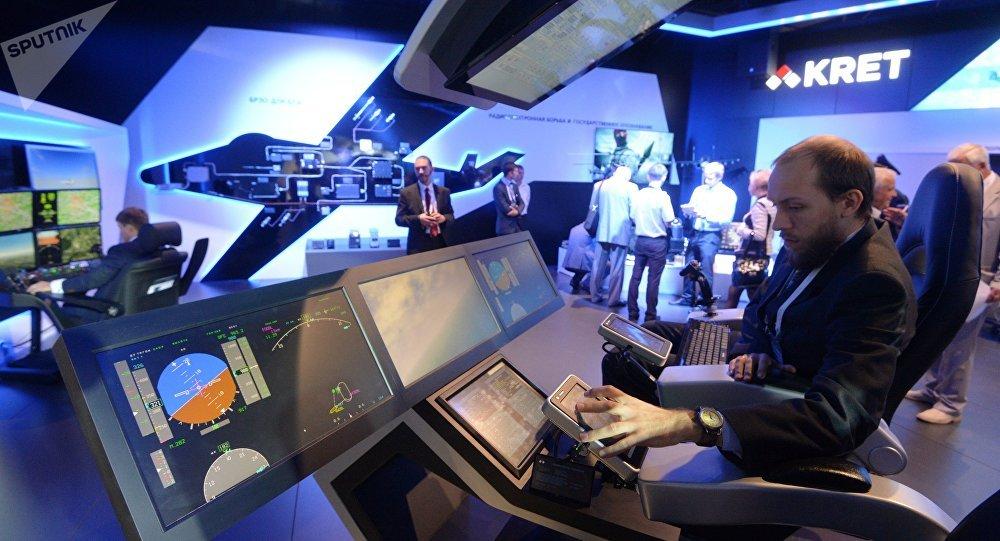 El Salón Aeroespacial Internacional MAKS (archivo)