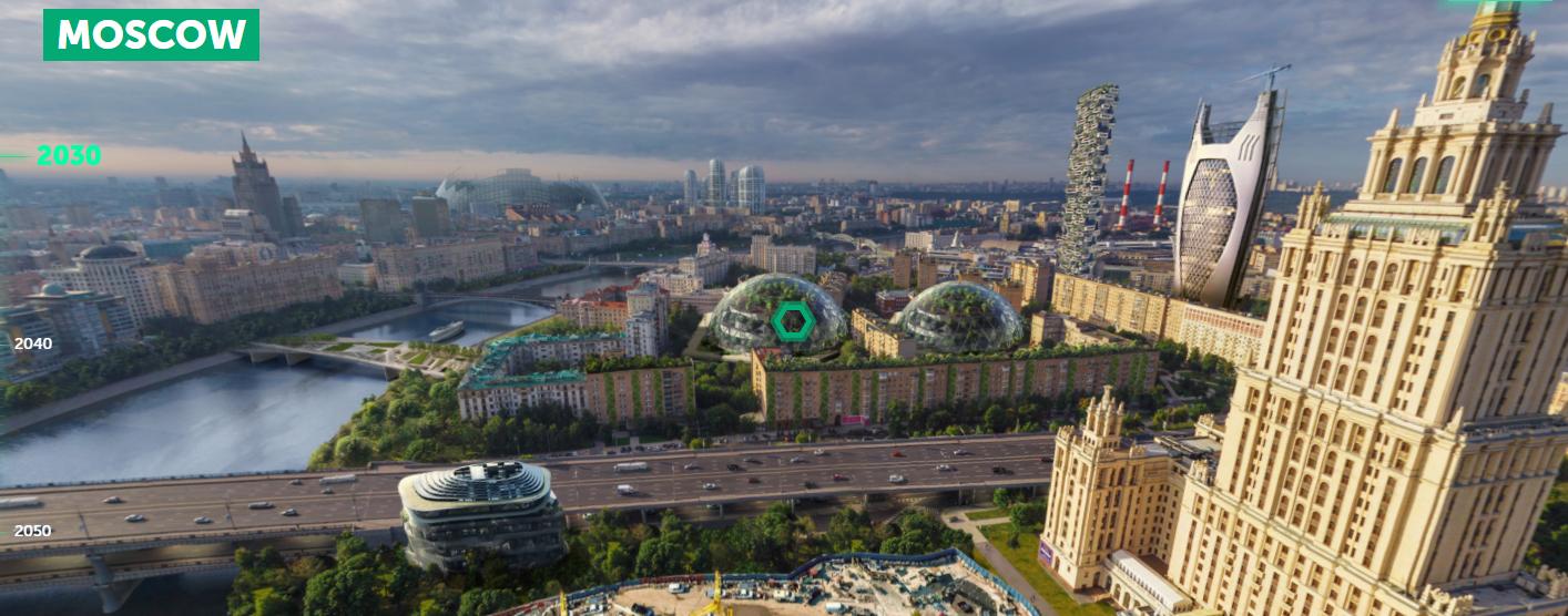 Moscú en la década de los 2030, según imagina el portal Earth 2050