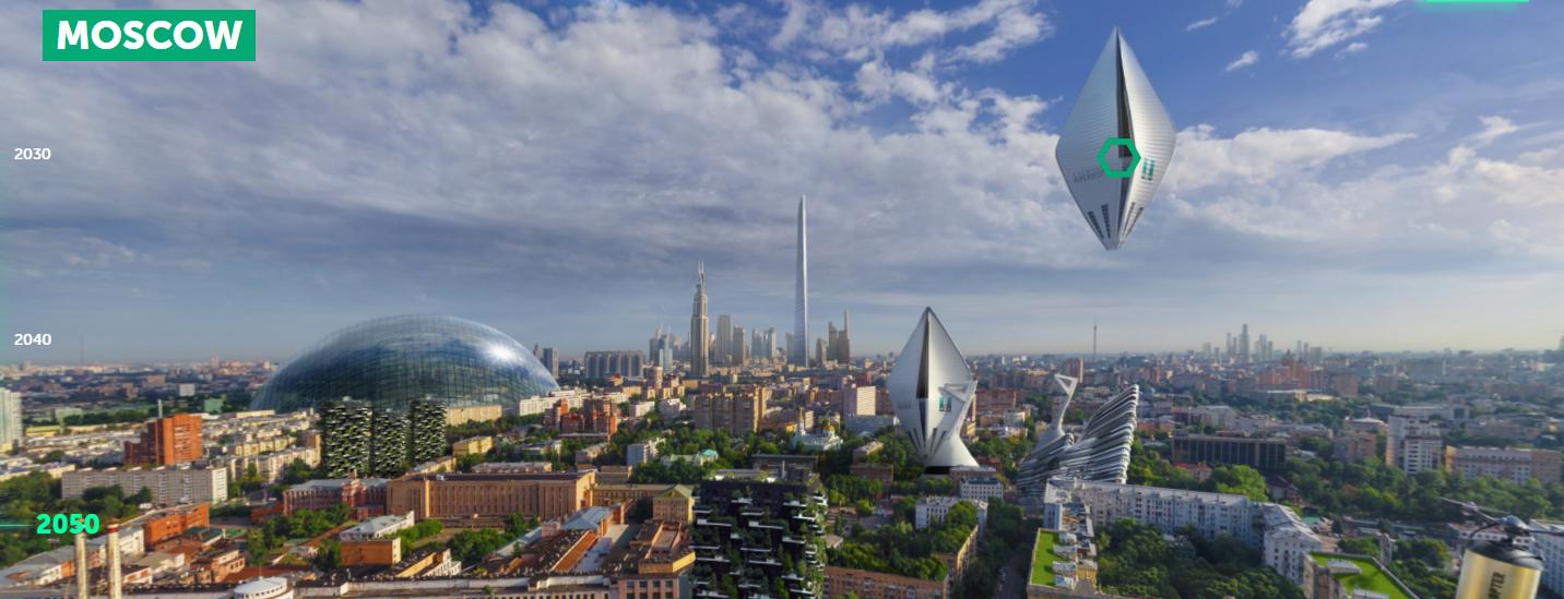 Moscú en la década de los 2050, según imagina el portal Earth 2050