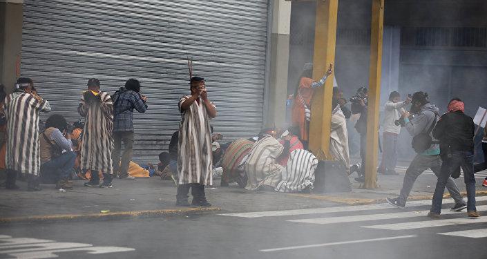 Docentes protestando en Lima, Perú (archivo)