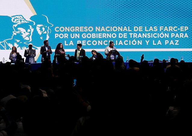 El congreso nacional de FARC (archivo)