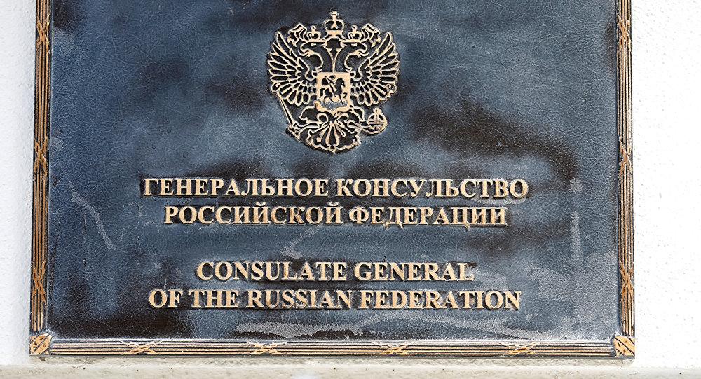 Consulado Ruso en Espaa Espaa Rusa