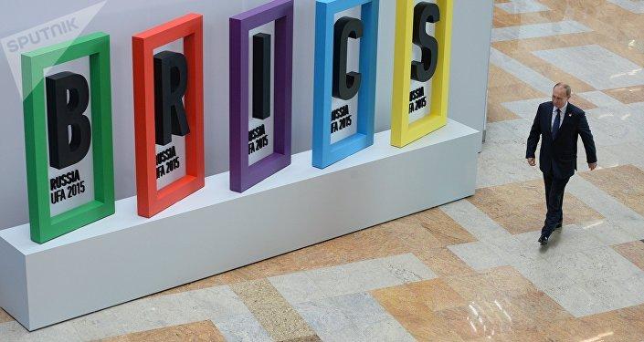 Grupo BRICS es un nuevo tipo de organización internacional