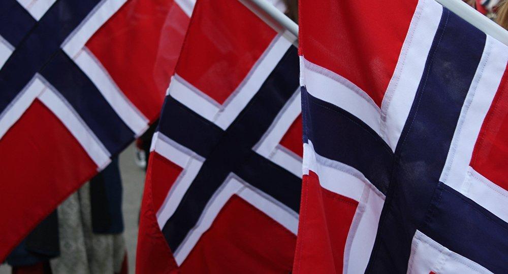 Bandera de Noruega (archivo)