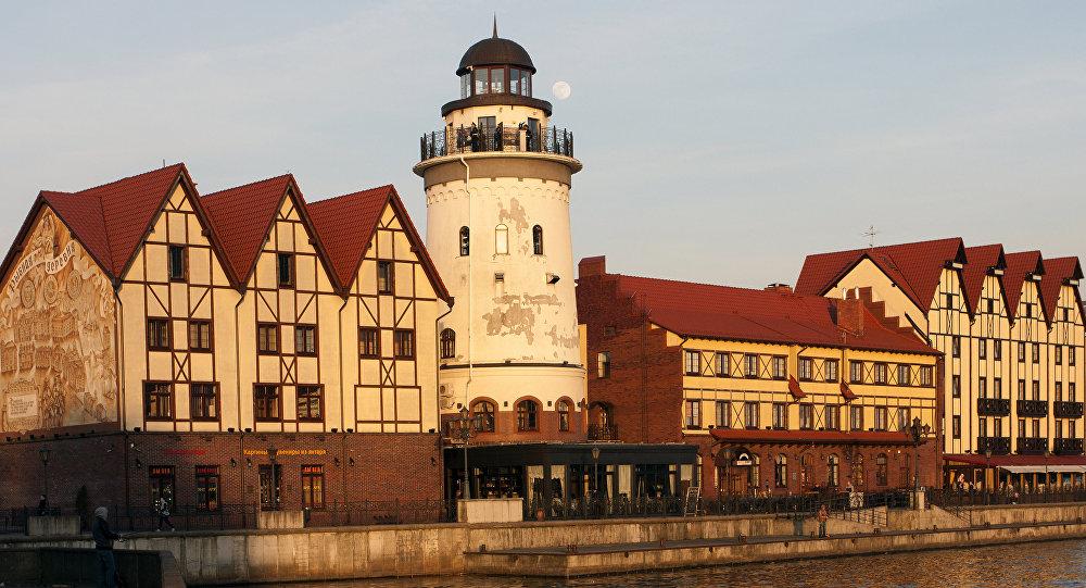 La ciudad rusa de Kaliningrado