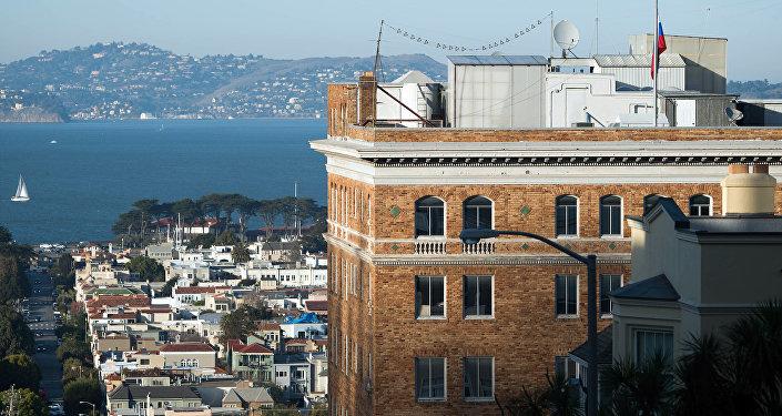 Consulado de Rusia en San Francisco, EEUU (arhivo)