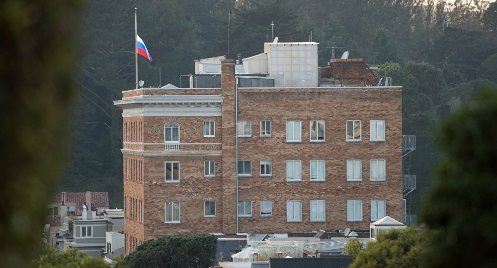 Consulado General de España en San Francisco, Estados Unidos