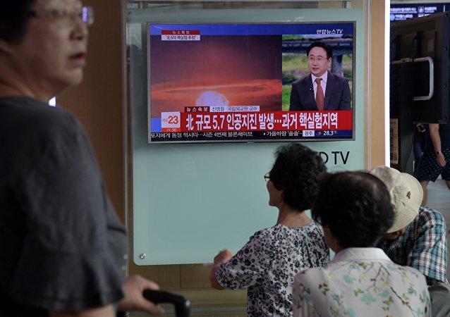 Ensayo de Corea del Norte