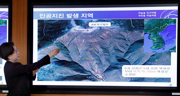 El lugar del ensayo nuclear de Corea del Norte
