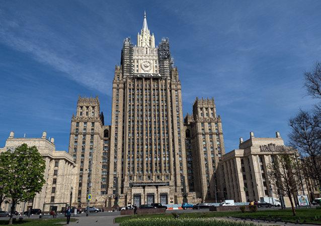 Ministerio de Asuntos Exteriores de Rusia (archivo)