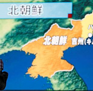 Lugar del ensayo nuclear de Corea del Norte en el mapa (archivo)
