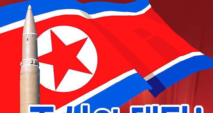 Una cartel propagandística con la bandera de Corea del Norte y el lanzamiento de un misil balístico hacia EEUU