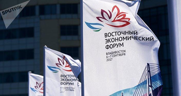 Las banderas con el logo del Foro Económico Oriental