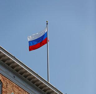 Bandera de Rusia en el Consulado en San Francisco, EEUU