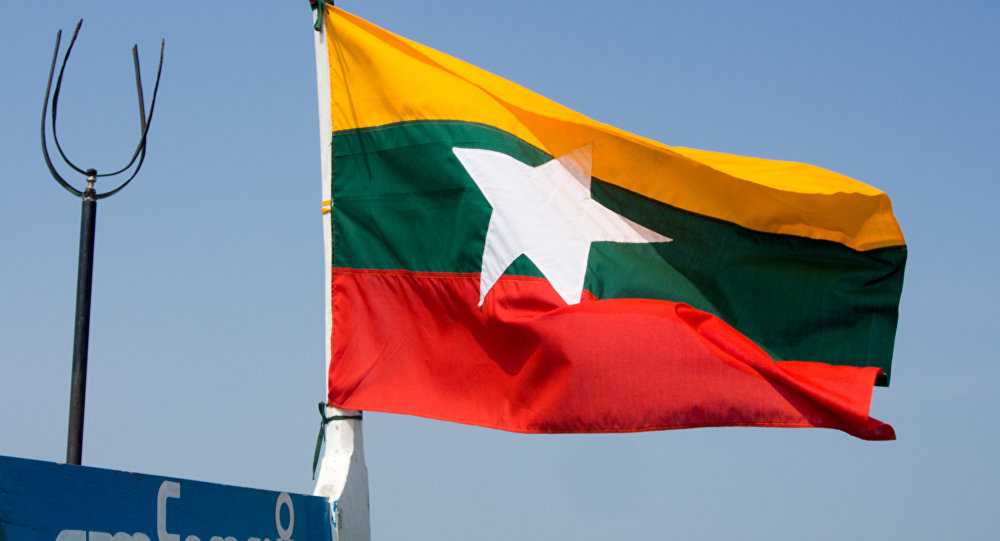 La bandera nacional de Birmania
