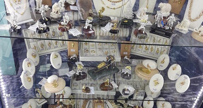 Artículos del oro de Magadán