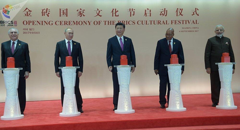 Presidentes de los países del grupo BRICS