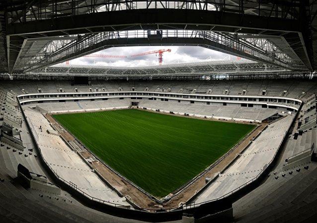 El Estadio de Kaliningrado