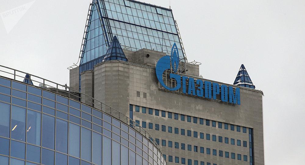 Sede de la compañía Gazprom en Moscú