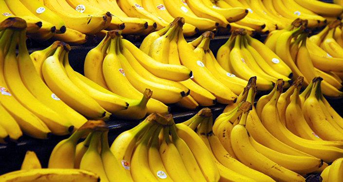 Producto de la misión de bananeros de Ecuador