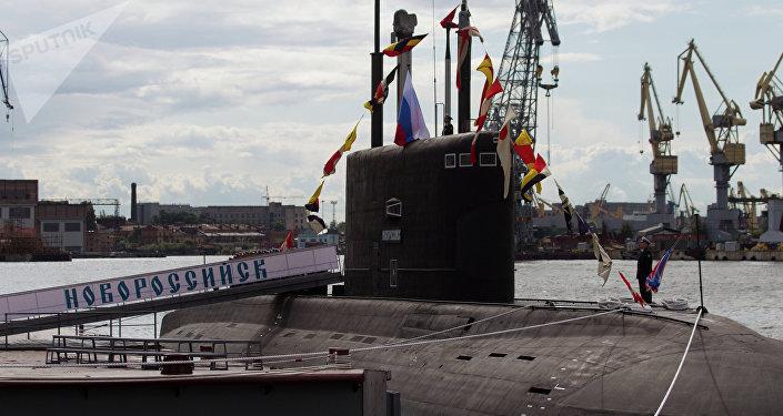 Submarino diésel-eléctrico Novorossiysk