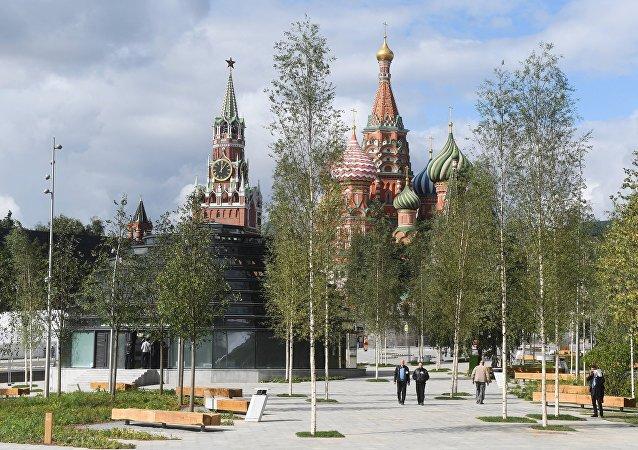 El parque Zariadie