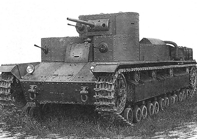 Т-28, 1932