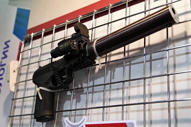 La pistola SPS