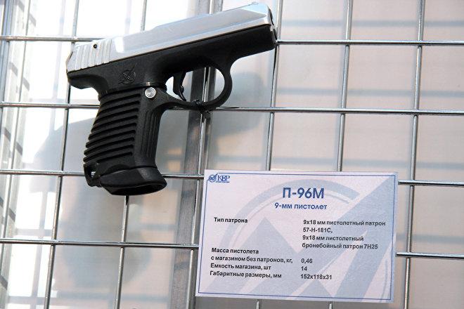 La pistola P-96M