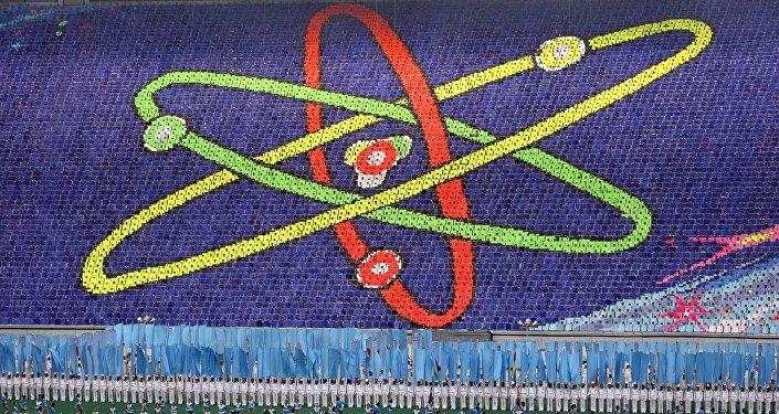 Un símbolo del átomo