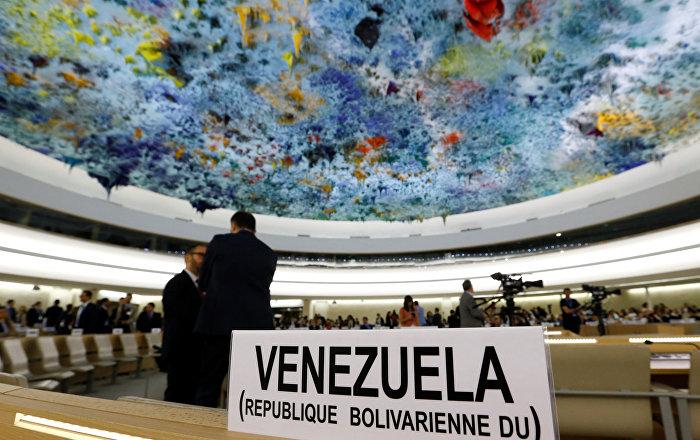 Venezuela consigue un escaño en el Consejo de Derechos Humanos de la ONU