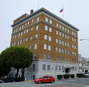 Consulado de Rusia en San Francisco, EEUU