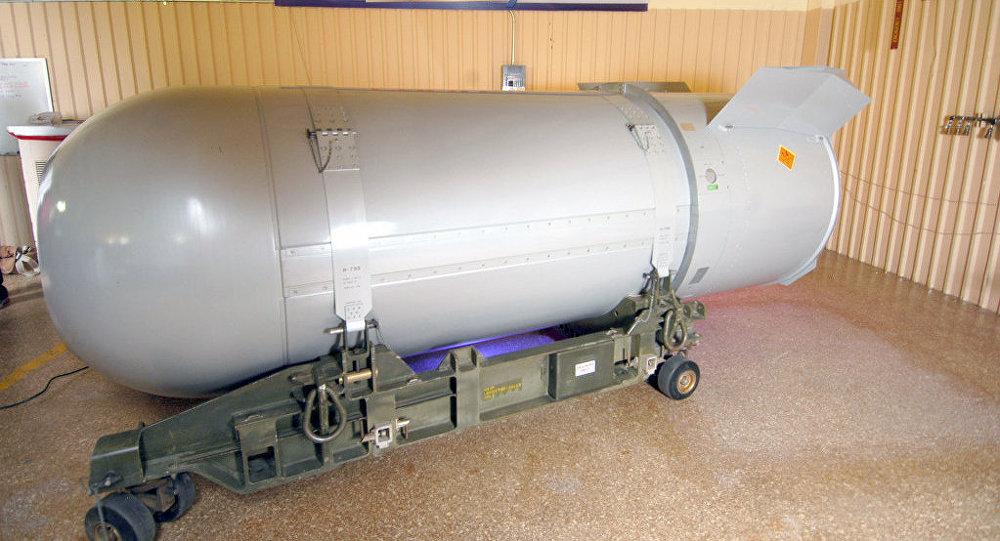 La bomba nuclear B53