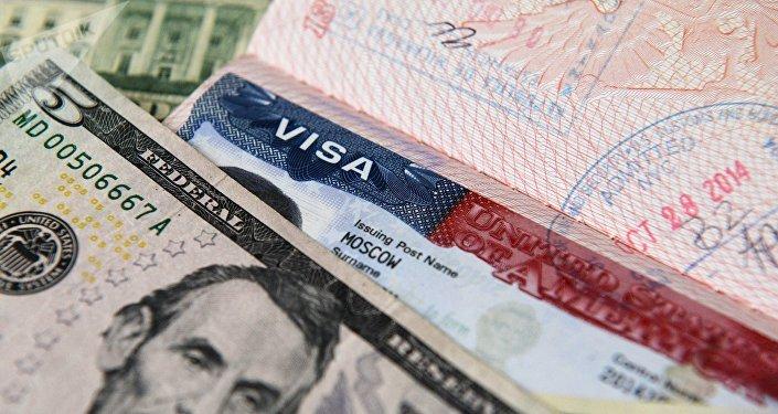 Visa de EEUU (imagen referencial)
